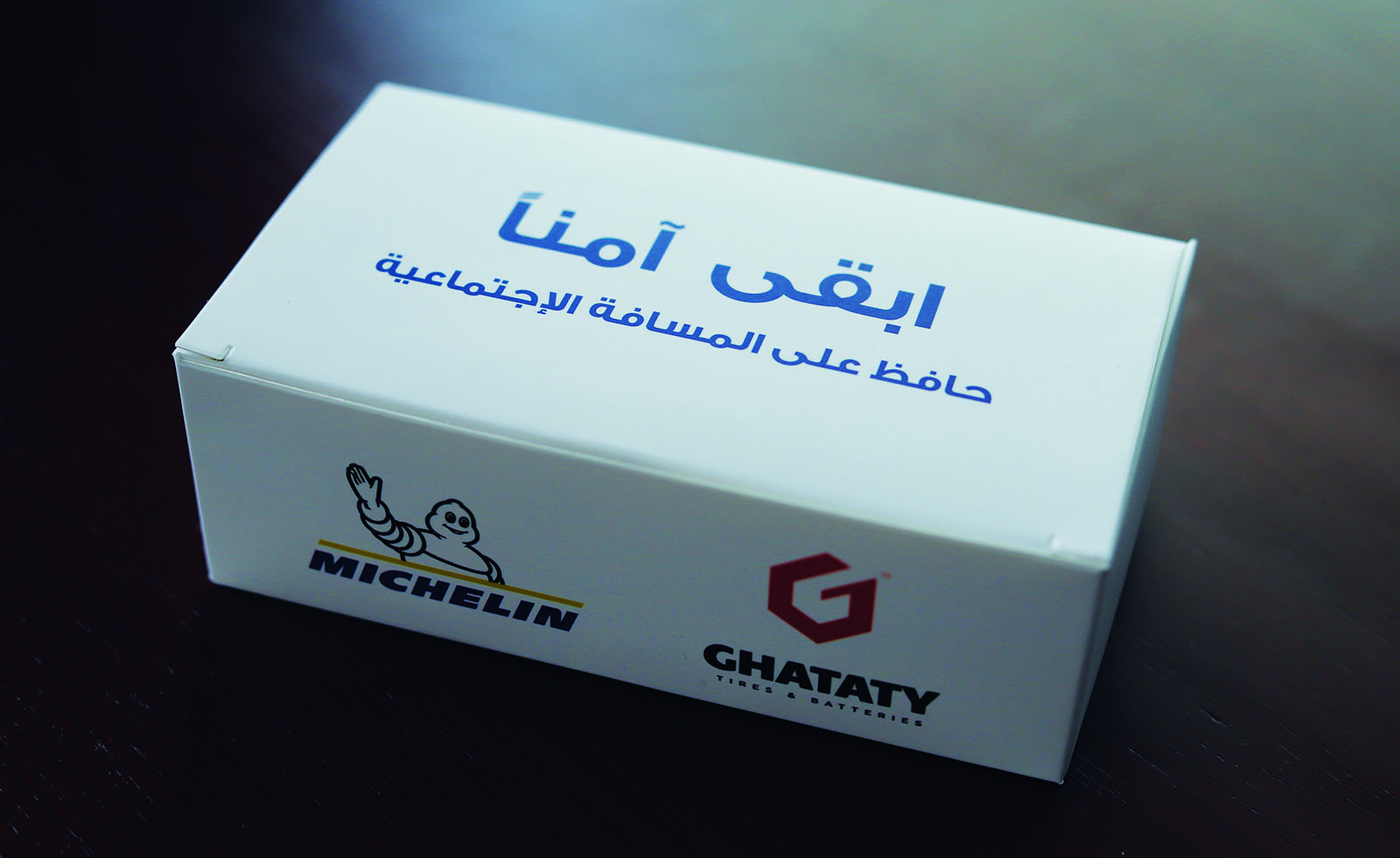 Ghataty and Michilen Launch a Campaign to Raise Awareness Against COVID-19 in Egypt